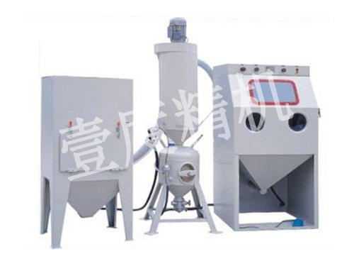 FK型加压式手动喷砂机