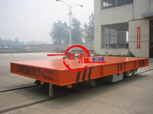 5吨低压轨道式电动平车