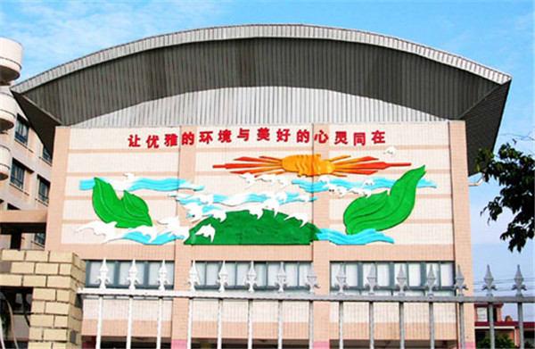 贵州校园浮雕