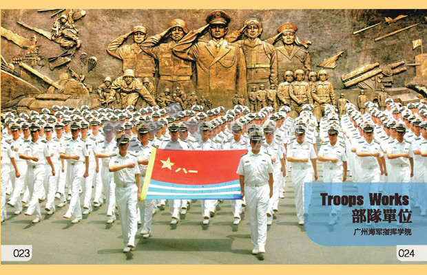 贵州部队砂岩浮雕