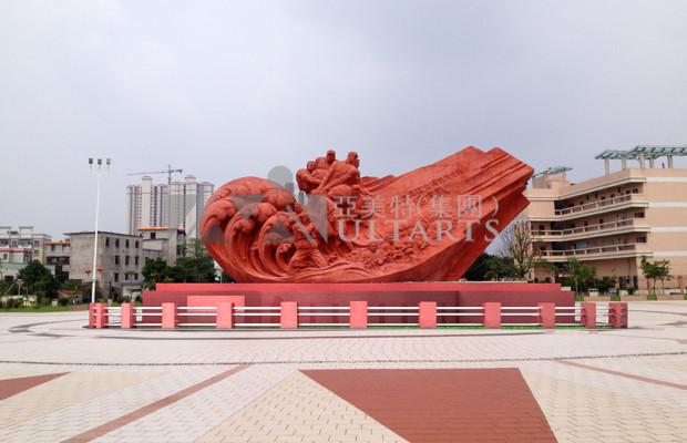 纪念碑雕塑