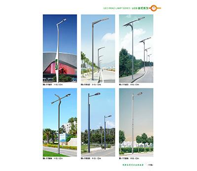 户外商业LED路灯