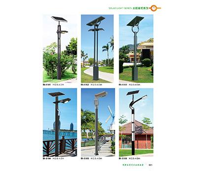 现代流行太阳能灯