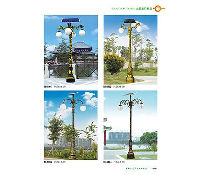 中式复古太阳能灯
