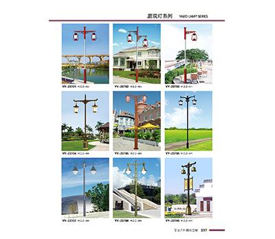 中式传统庭院灯