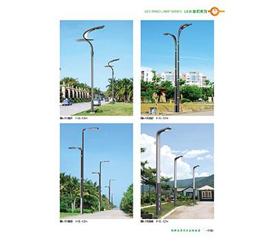 现代高端LED路灯