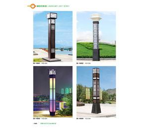 3.5米小区景观灯