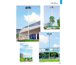12米广场灯