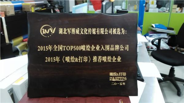 武汉雕刻公司