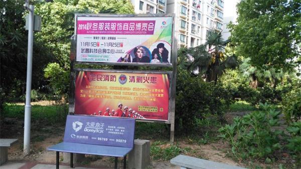 武汉户外广告喷绘印刷