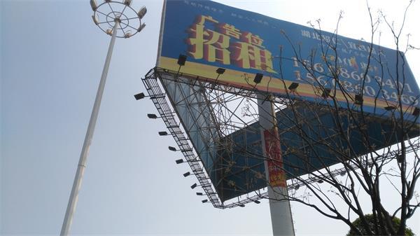 武汉户外高炮广告牌