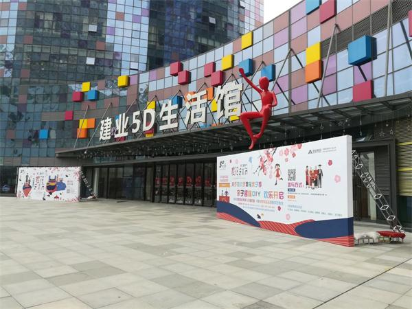 武汉喷绘制作厂