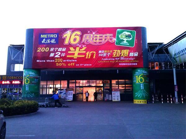武汉广告喷绘
