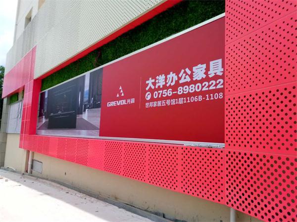 武汉uv喷绘公司
