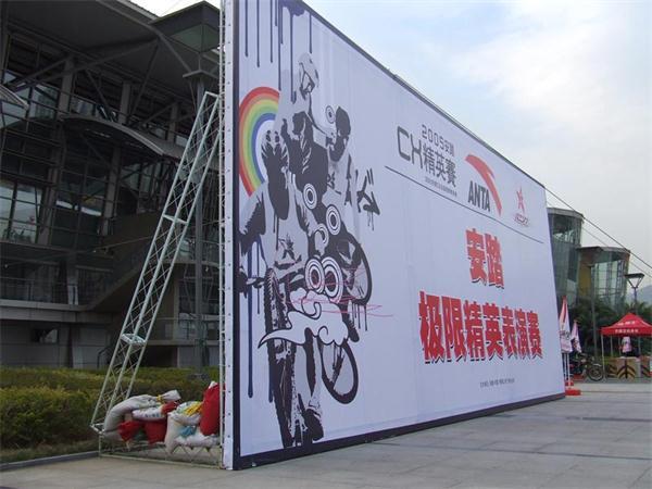 武汉喷绘写真工厂