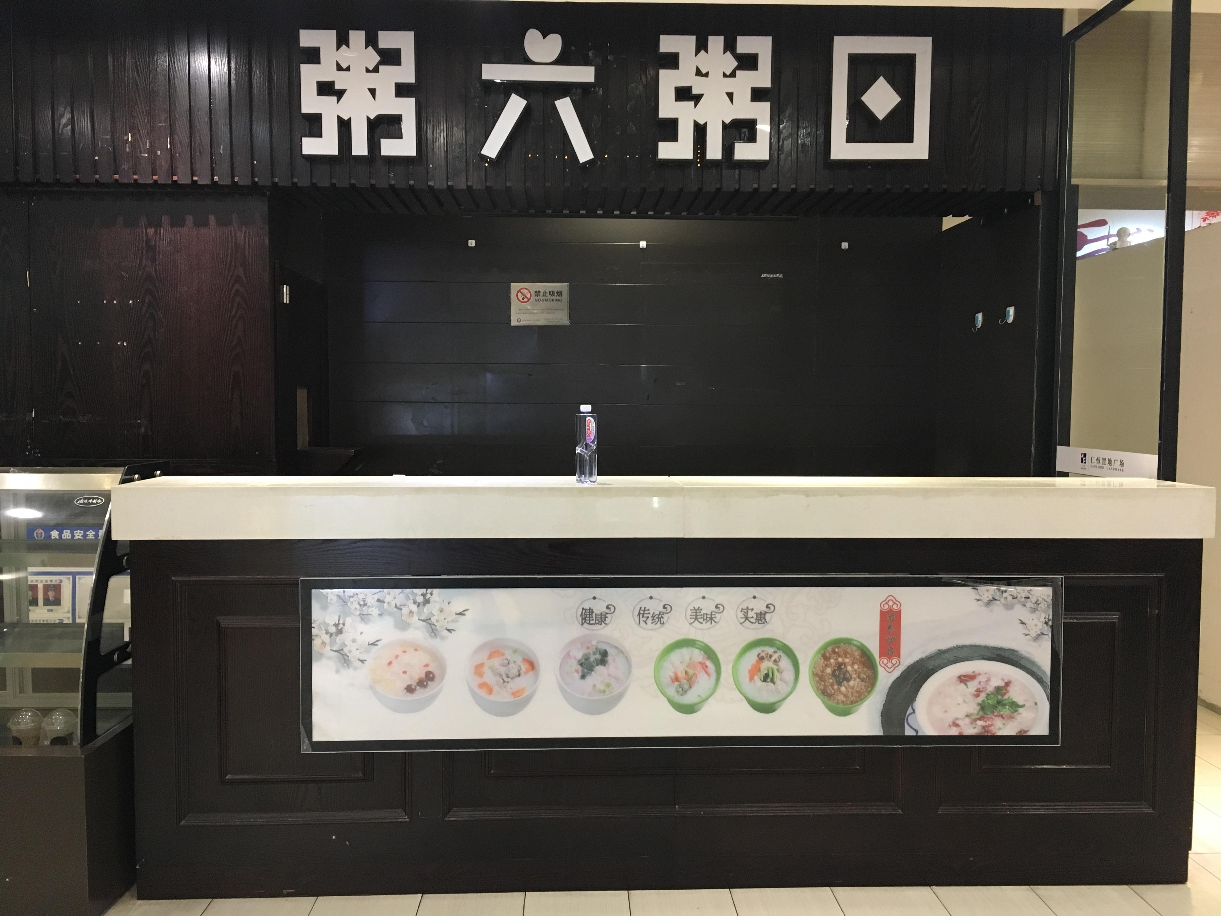 天津专业餐厅灭老鼠