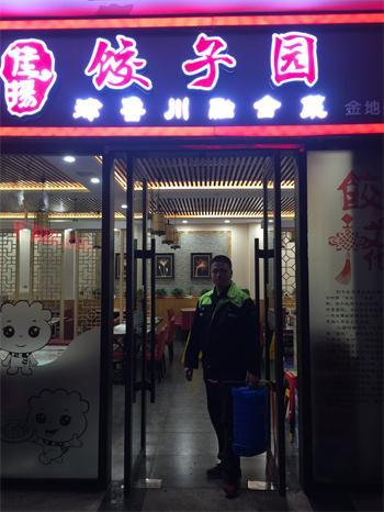 天津杀蟑螂公司