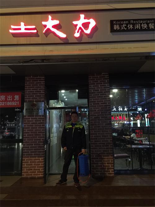 天津餐厅灭蟑螂