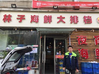 天津饭店消杀蟑螂