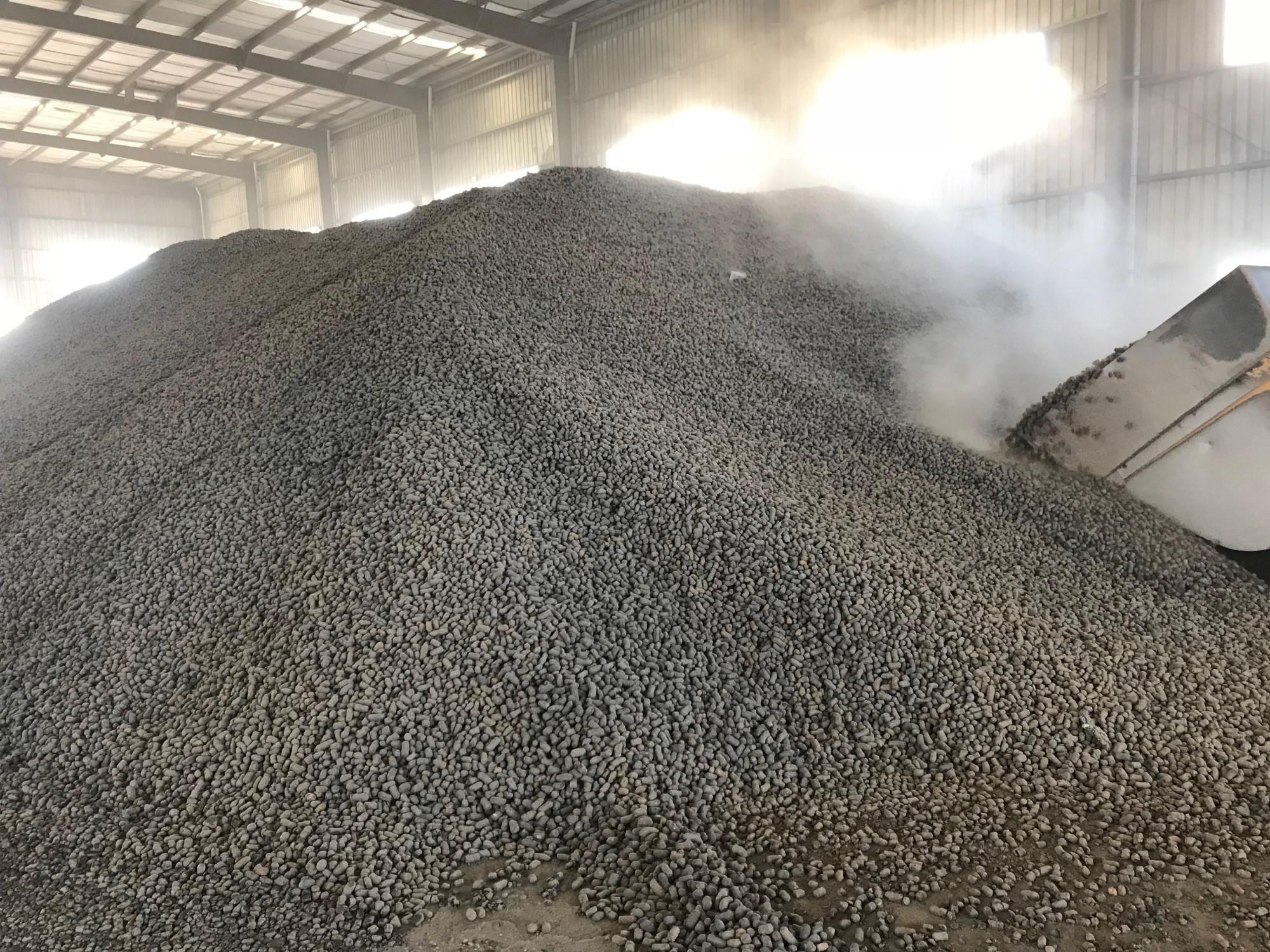 武汉陶粒厂