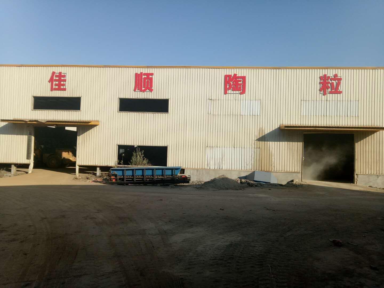 陶粒供应厂家