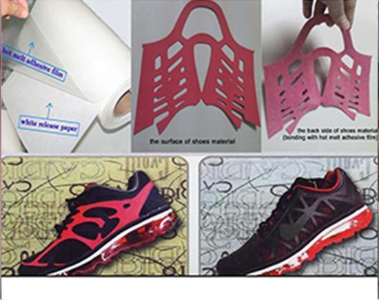 TPU鞋用TPU无车缝膜