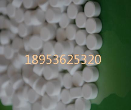 二氯异氰尿酸价格