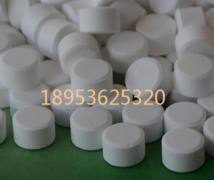 二氯异氰尿酸钠厂家