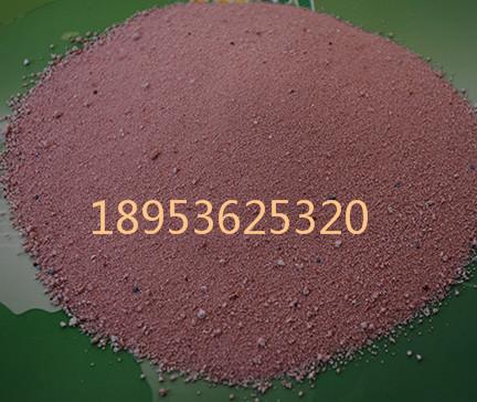 过硫酸氢钾复合盐