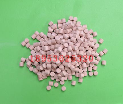 山东高铁酸钾片