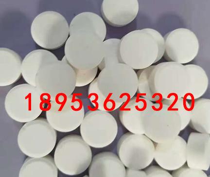 二氯片(粉)