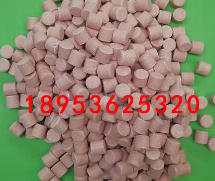 高铁酸钾片