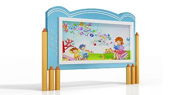 幼儿园宣传栏安装