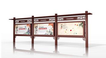 四川宣传栏安装