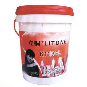 立桐K11防水涂料
