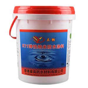 桐城防水涂料供应商