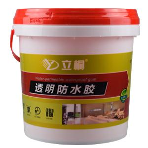 立桐透明防水胶