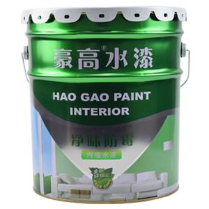豪高水漆净味防霉内墙水漆