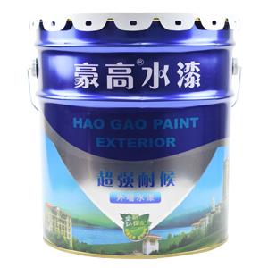 豪高水漆超强耐候外墙水漆