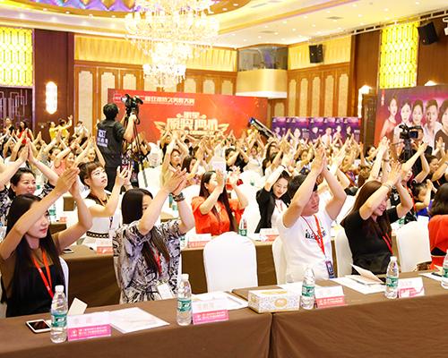 哈尔滨会议活动