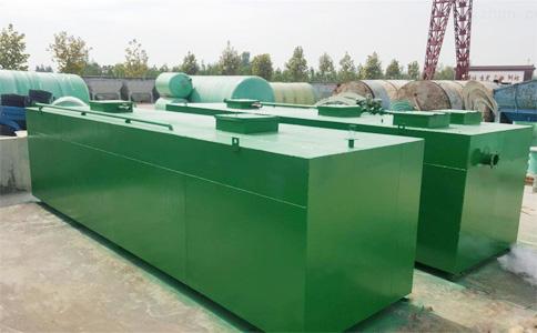 专业级一体化污水处理设备