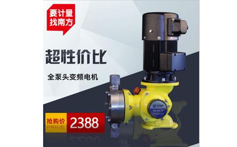 全水泵变频电机