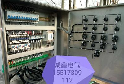 PLC电控箱