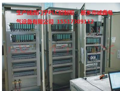 西门子PLC系统