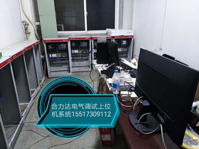 远程电脑控制