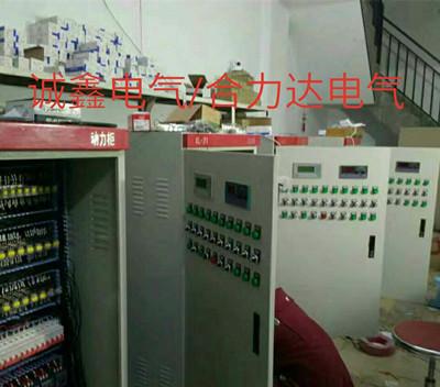 环保电气控制柜