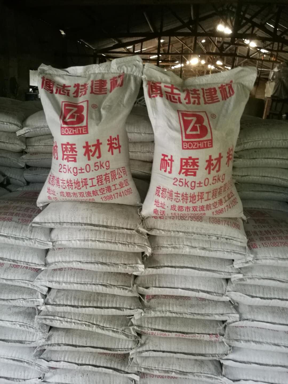成都金刚砂材料销售