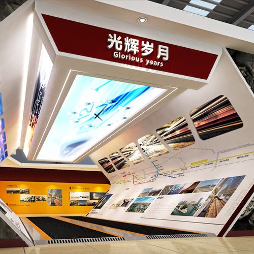 天津地铁运营公司企业展厅