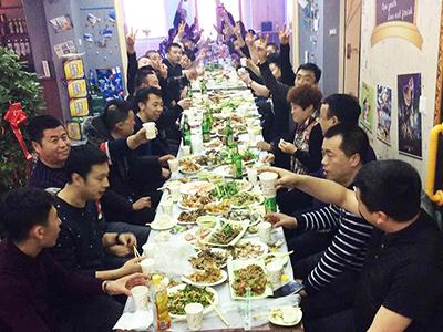 哈尔滨聚会活动