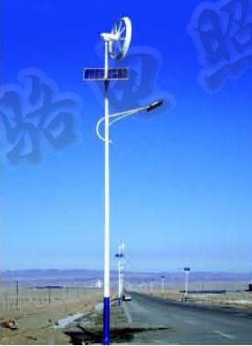 遂宁太阳能路灯厂家